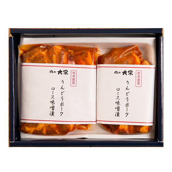 熊本県産りんどうポーク 味噌豚5枚セット