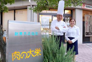 シェフと日本の食文化を変えていきたい